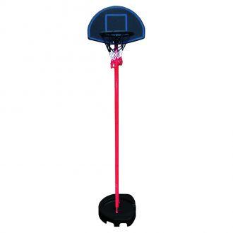 Basketbalový koš inSPORTline - malý