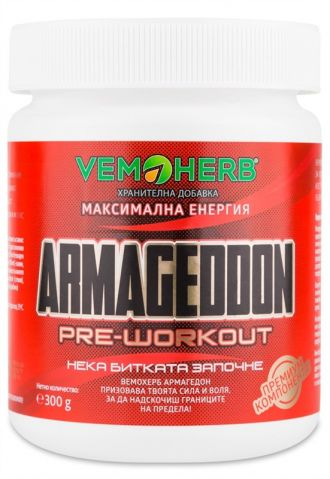 Vemoherb Armageddon 300g